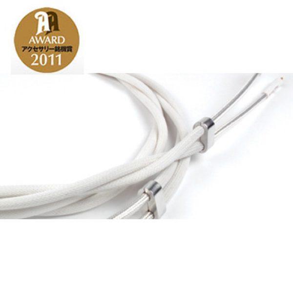 Chord Sarum Speaker Cable PAIR