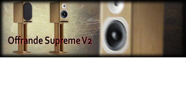 hifi-audiovideoJMR